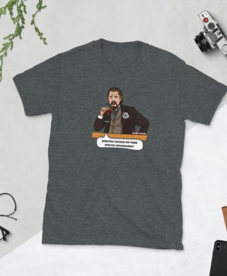 Camiseta gris oscuro con meme de Leonardo DiCaprio